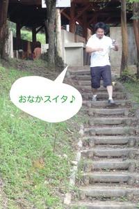 腹ペコさん.jpg