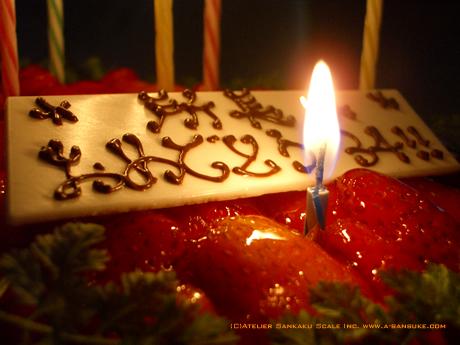 1127所長の誕生日